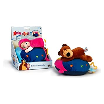 Linea Gig 2407 Masha and the Bear - Bears Soft Plush