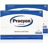 プロキオン 120カプセル お得なおまとめ2ヶ月分 [指定医薬部外品]
