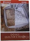 Genuine Husqvarna Do ALL Quilter's Hoop (130 X 180mm) 920115-096