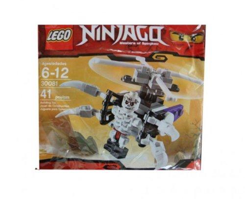 lego ninjago chopper - 1