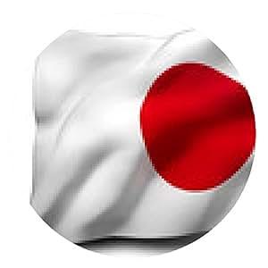 alfombrilla de ratón bandera de Japón - ronda - 20cm