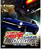 Wangan Midnight 19-26 End