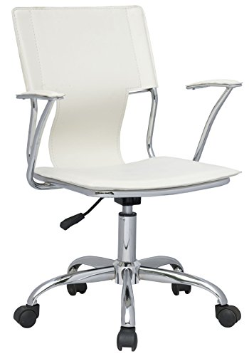 Milan Daisy Modern Adjustable Swivel Computer Arm Chair, White by Milan