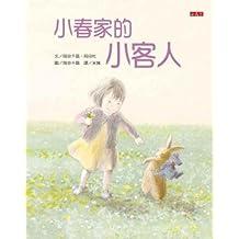 Usagikun to Haruchan (Okada Chiaki)