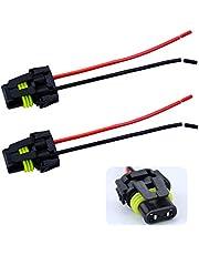 iBrightstar 9005 9006 9012 9145 H10 Female Adapter Wiring Harness Sockets Wire For Headlights Fog Lights