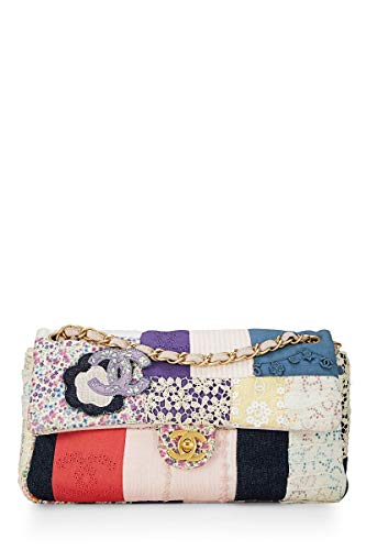 CHANEL Multicolor Patchwork Half Flap Medium - Flap Bag Chanel