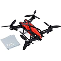 YKS 250mm Wheelbase FPV Racing Drone RC Quadcopter with Remote Controller/ FPV Set for LY-250