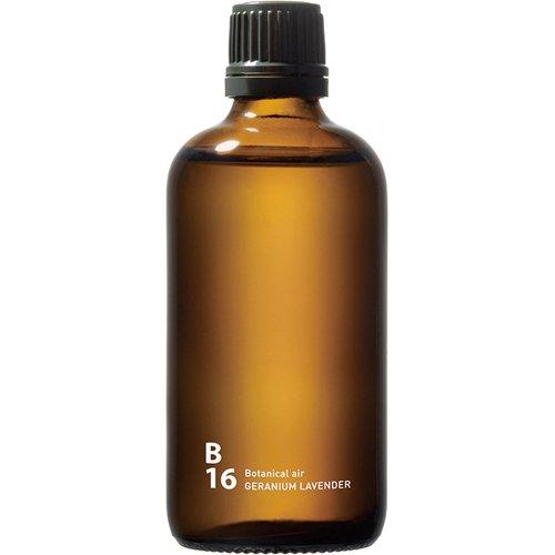 piezo aroma oil(スクエアー専用) botanical air...