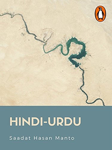 Atlas Pdf In Hindi