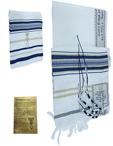 Holy Land Market New Covenant Prayer Shawl Tallit English/Hebrew with Matching Case, Dark Blue, Medium ()