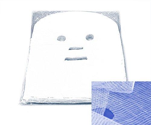 NEW SPA Cosmetology Gauze Facial Mask (25 pcs per pack)