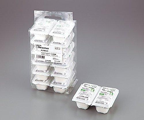 ナビス(アズワン)8-2482-51ベスケアエタノール消毒綿100-48P B07BD2R36Q