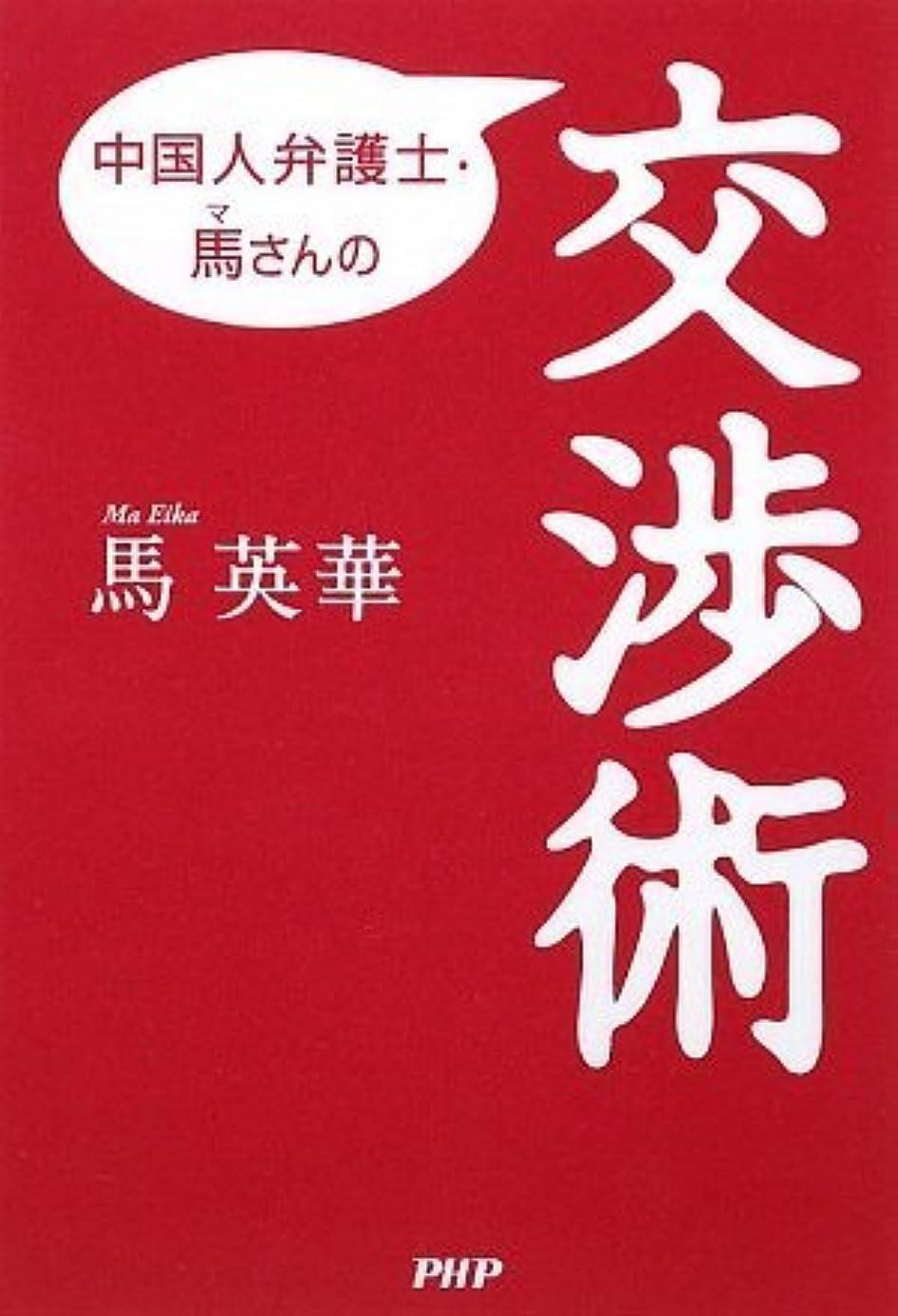 安心させる吸収視力KOYASAN Insight Guide 高野山を知る一〇八のキーワード (Insight Guide 4)