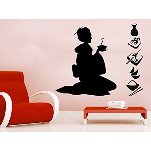 pbldb Geisha Silhouette Art Wall Murals Home Modern Special Decorative Vinyl Newly Wall Stickers Salon Girls Series42X50 cm]()