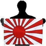 海軍旗(L) 旭日旗 手旗サイズ [ テトロン 50×75cm ]安心の日本製