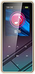 AKDSteel 8GB/16GB/32GB M12 1.5 Inch MP4 Player LCD Display Bluetooth V4.2 800ma Battery MP3 Mini MP4 Lossless HiFi Music Vedio Player 16 GB Gold with Bluetooth in High Sound Quality
