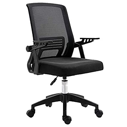 Enjoyable Wqzb Swivel Chair Ergonomic Swivel Chairs For Office Bedroom Gmtry Best Dining Table And Chair Ideas Images Gmtryco