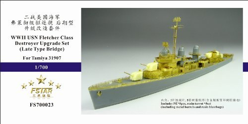 1/700 US Navy Fletcher class destroyer upgrade set (late type bridge)
