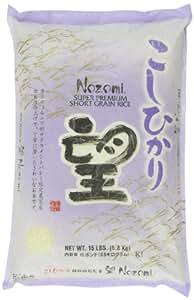 Amazon.com : Nozomi Super Premium Short Grain Rice, 15-Pound : Dried