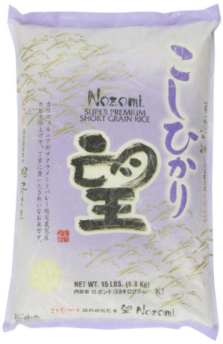 Nozomi Super Premium Short Grain Rice, - Super Rice Premium Short Grain