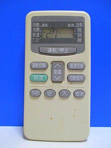 日立 エアコンリモコン RAR-1M2