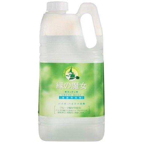 【大容量】 緑の魔女 キッチン(食器用洗剤) 2L 業務用