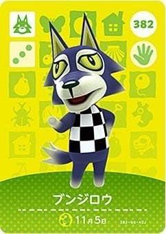 どうぶつの森 amiiboカード 第4弾 【382】 ブンジロウ