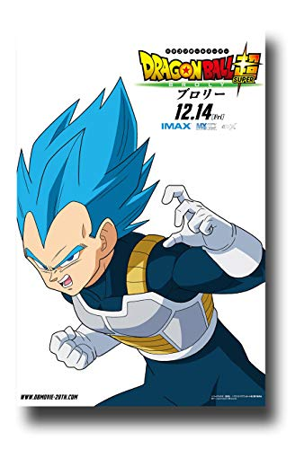 oly Poster Movie Promo 11 x 17 inches Vegeta ()