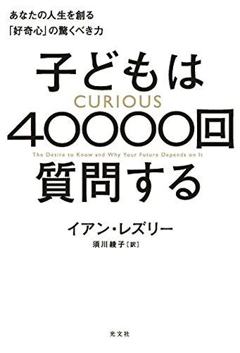 半年ぶりに帰ってきた! 5月の今月読む本 Part.1