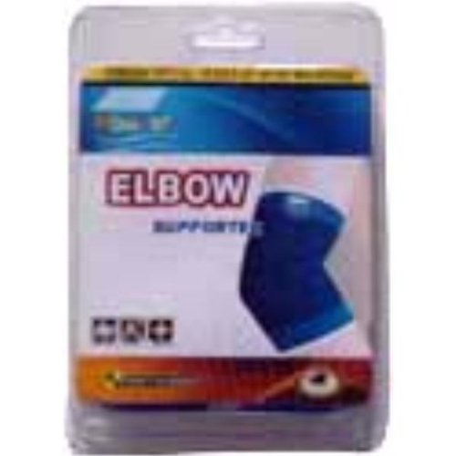 Ddi Elbow Support (Pack Of 48) from DDI