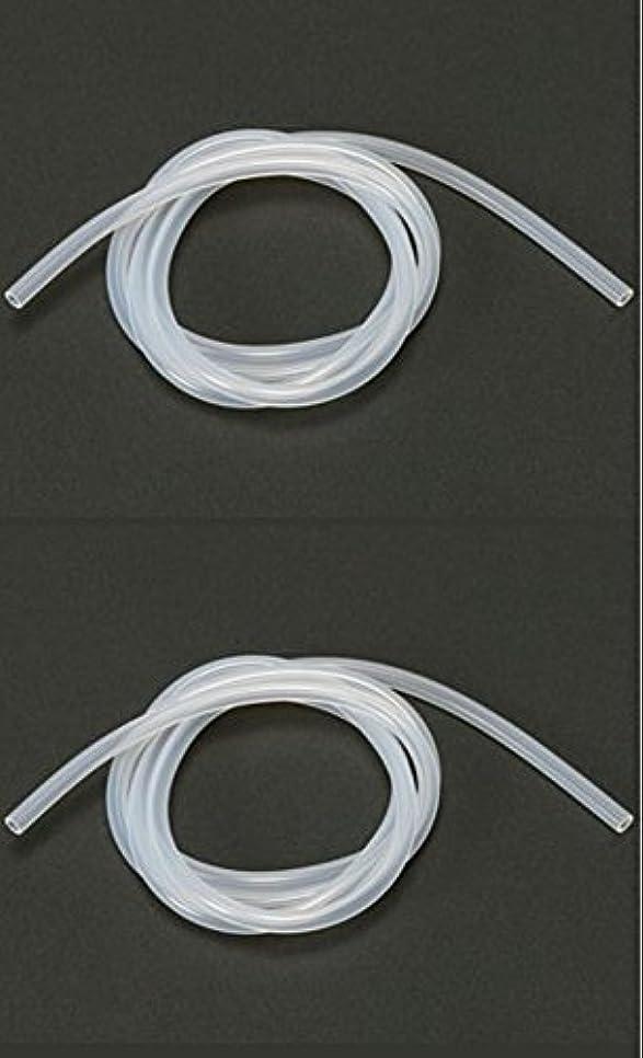 寓話メンテナンス剣端末保護キャップ 端子カバー 黒丸 内径3mm 100個セット 塩ビ エンドキャップ