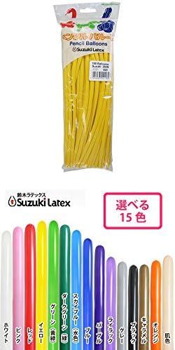 ペンシルバルーン 黄色のみ 100本入