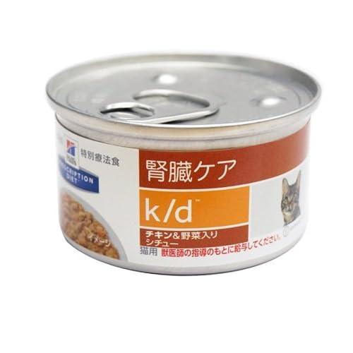 Hill's Prescription Diet k/d Feline Renal Health Chicken & Vegetable Stew Canned Cat Food 24/2.9 oz by Science Diet