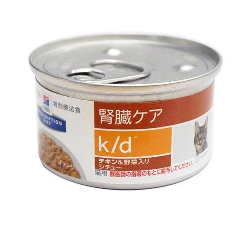 Hill's Prescription Diet k/d Feline Renal Health Chicken ...