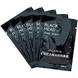 Pilaten Black Head Peel Off Mitesser Maske, Sparset, 12er Pack (12 x 6 g)