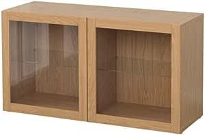 IKEA BESTA – Estantería con puertas de cristal sindvik), diseño ...