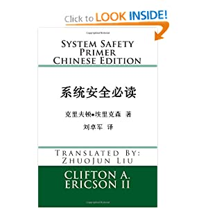 System Safety Primer Clifton A. Ericson II