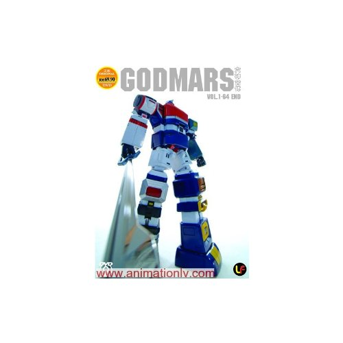 GodMars (Six God Combination MARS), TV Episodes 1 - 64, Complete Anime Series DVD in Japanese with English Subtitles