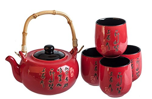 M.V. Trading MVTS-RD01 Porcelain Tea Set with Calligraphy, Red