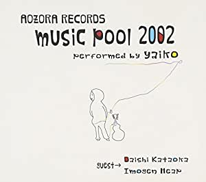 MUSIC POOL 2002 [JAPAN EDITION]