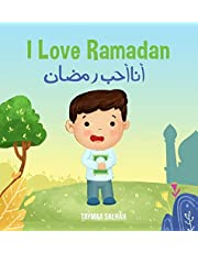 "I Love Ramadan: أنا أحب رمضان (Islamic Books - The ""I Love"" Edition)"