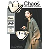Chaos TOTE BAG BOOK for all season