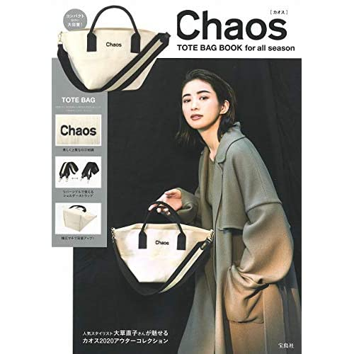 Chaos TOTE BAG BOOK for all season 画像