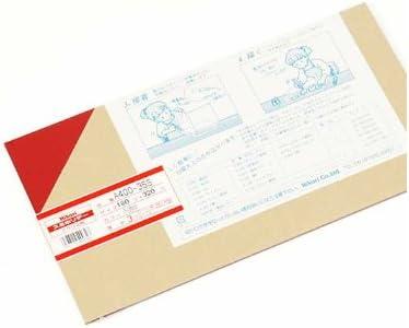 光 アクリル板 180×320 A400-3SS 赤透明