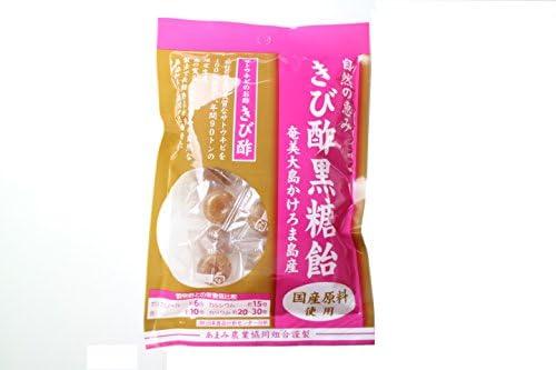 きび酢黒糖飴 3袋お得セット