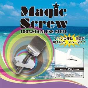 [해외]롱-보드 핀 볼트 Magic Screw / Long-board fin Bolt Magic Screw