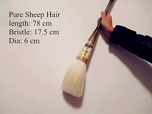 MB031 Hmay Huge Chinese Traditional Calligraphy Brush / Sumi Painting Drawing Brush with Pure Sheep Hair by Hmay Brush Pen