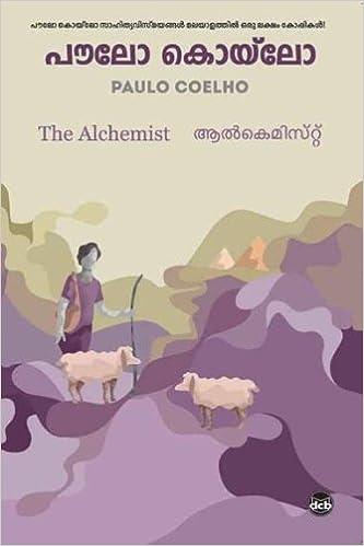THE ALCHEMIST MALAYALAM PDF