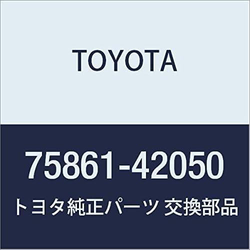 Protector Genuine Toyota Parts Rocker Pa 75861-42050