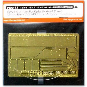 KNL HOBBY VOYAGER MODEL Photo-etched sheets parts The best upgrade solution PEA173 4 (Kw.K.40 L/43) D type tank turret armor with etched transformation